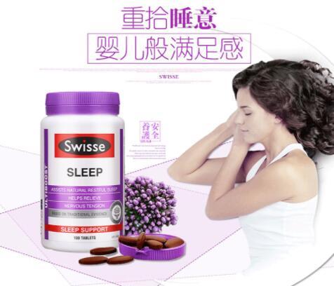 swisse睡眠片