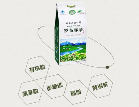 罗布麻茶营养含量