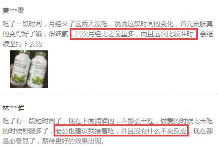 GNC大豆异黄酮,每粒含50mg大豆异黄酮