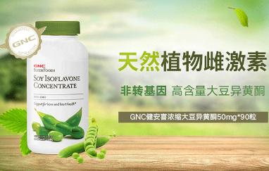 天然植物激素