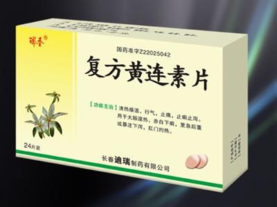 前列腺增大治疗药物_吃什么药可以治疗前列腺炎-