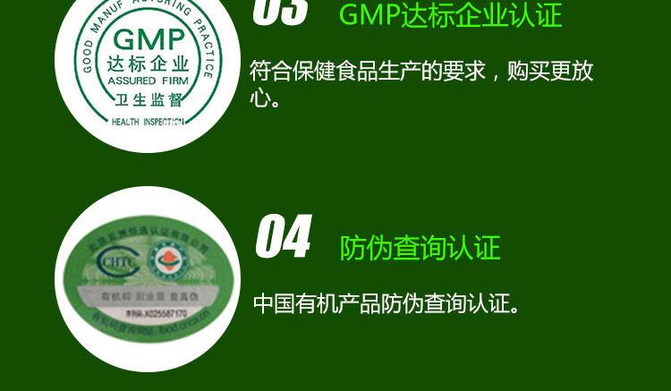 gmp达标企业认证