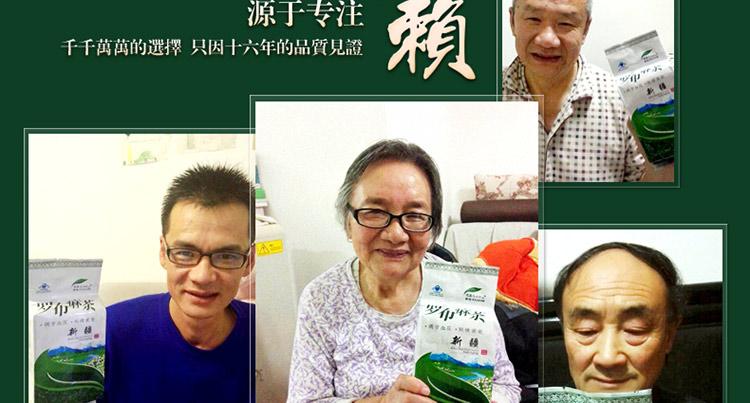 众多患者选择尼亚人罗布麻茶