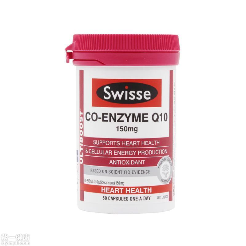 swisse辅酶Q10服用方法