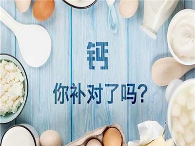 修正氨糖软骨素加钙片怎么样 补钙吃修正氨糖软骨素加钙片是不是更好