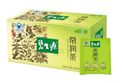 喝碧生源常润茶好吗_【专题】碧生源常青茶能减肥吗_健康经验