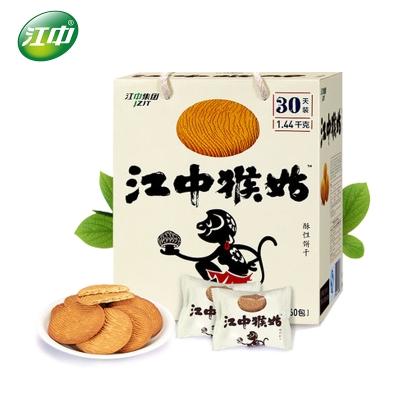 猴姑饼干怎么样_江中猴姑饼干价格多少钱_江中猴姑饼干15天装720g(30包)怎么样