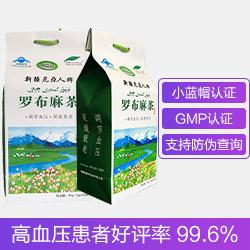 尼亚人罗布麻茶价格多少钱