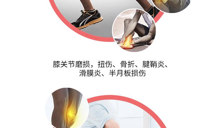 schiff维骨力适用于关节损伤