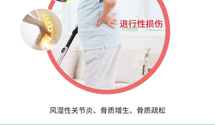 schiff维骨力适用于关节炎