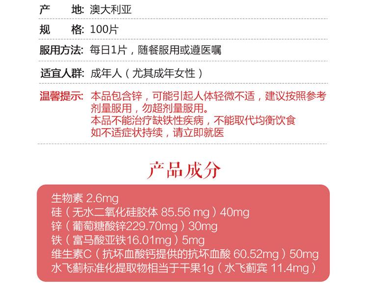swisse胶原蛋白产品信息