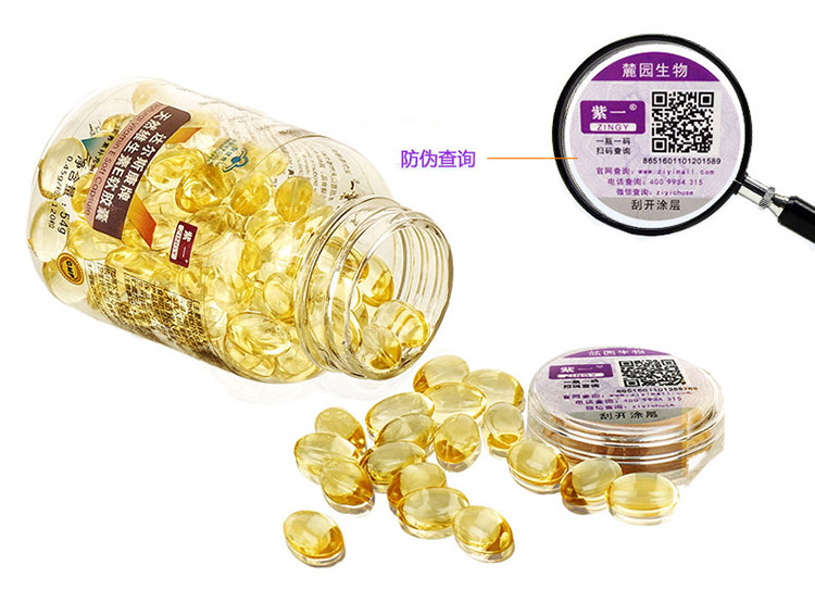 紫一天然维生素e产品展示
