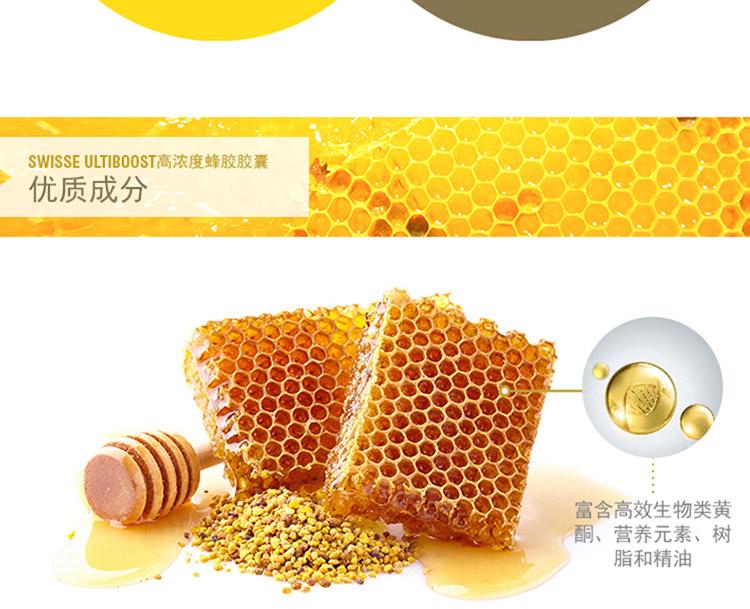 Swisse高浓度蜂胶成分介绍
