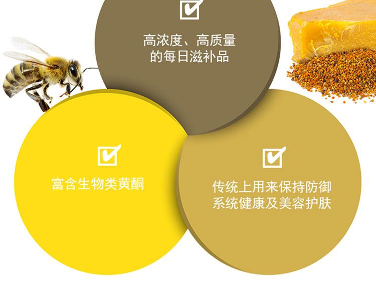 Swisse高浓度蜂胶领先的蜂胶配方