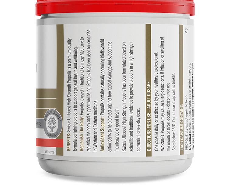 Swisse高浓度蜂胶产品展示