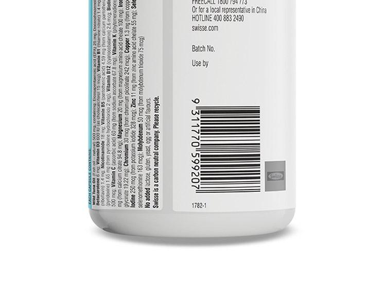 Swisse孕妇复合维生素产品展示