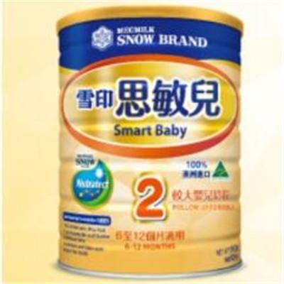 血印思敏儿初生婴儿奶粉