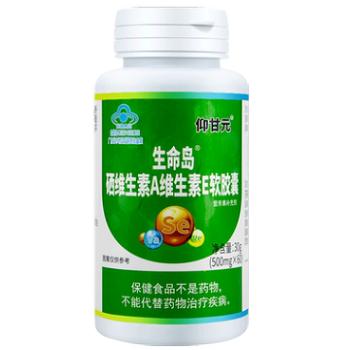 绿瓶维西素